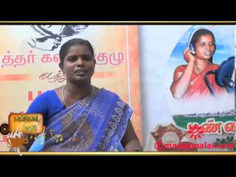 Singer Magizhini Manimaaran Interview by video.maalaimalar