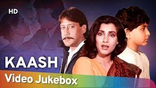 Download lagu Kaash All Songs | Jukebox | Jackie Shroff | Dimple Kapadia | Filmi Gaane