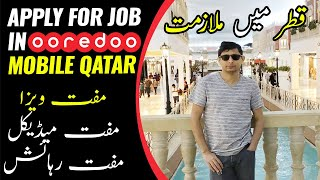 Jobs in Ooredoo Qatar | How to Find and Apply Online for a Job in Ooredoo Qatar | Ooredoo Kuwait screenshot 2