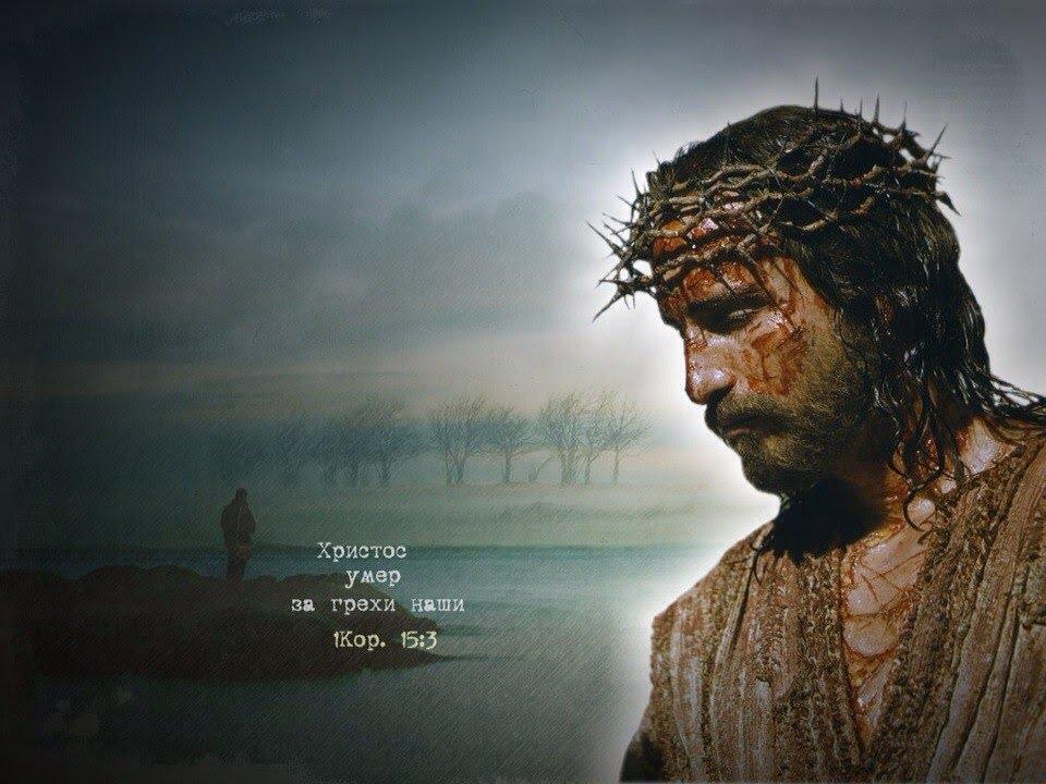 Иисус обои христос