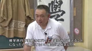 薬師寺 西塔の再建を語る ~山口展德の特別授業~