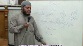 شرح متن المقدمة الآجرومية - الشيخ / وليد بغدادى - الدرس الأول