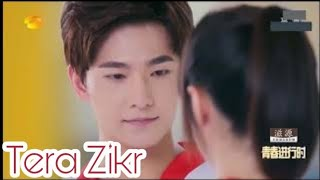 Tera Zikr Song by Darshan Raval | Korean Mix | Musical Lover