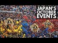 Things To Do In Japan In October | Autumn Festivals and Events | Lin Nyunt