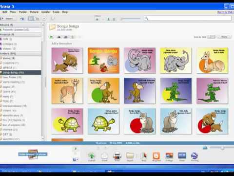 Picasa tutorial 16 make a collage youtube.