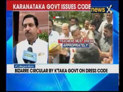 Bizarre circular by Karnataka govt on dress code; students to decide dress code for teachers