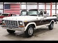 1978 Ford F250 Lariat Brown