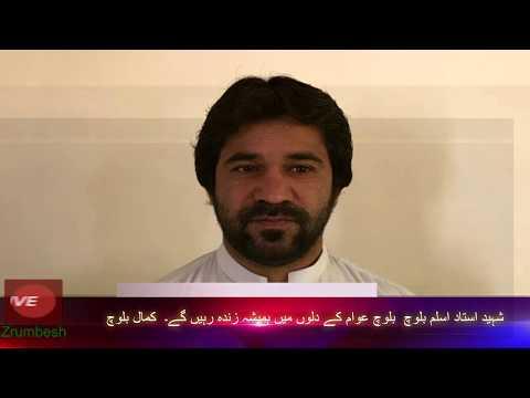 Zrumbesh Radio Urdu | 27.12.2018 | Balochistan