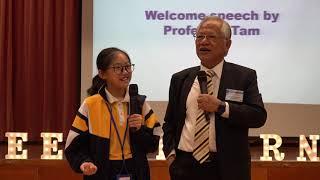 Publication Date: 2018-11-07 | Video Title: 賽馬會毅智書院 深度學習中心開幕禮