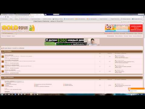 Видео Заработок на постах в интернете