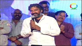 S S  Rajamouli Saying Shankar is My Fav Directo...