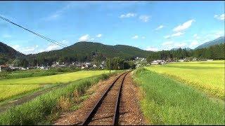 【前面展望】夏のローカル線! 明知鉄道 極楽→恵那