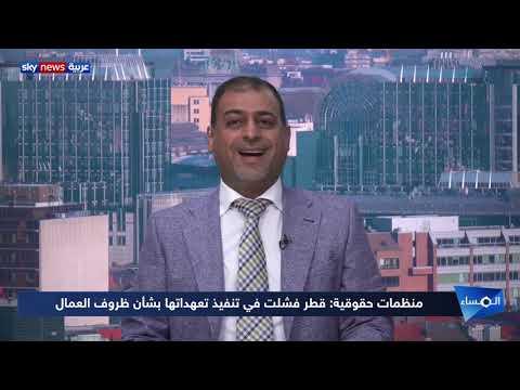 عمال مضربون في قطر: نعامل بطريقة لا إنسانية  - 21:54-2019 / 8 / 15