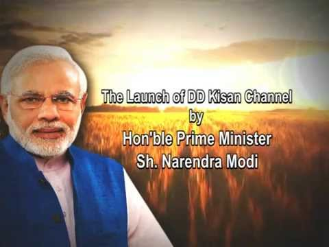 "Watch the launch of ""DD Kisan"" LIVE 26th May at 3:55 pm on DD NATIONAL"