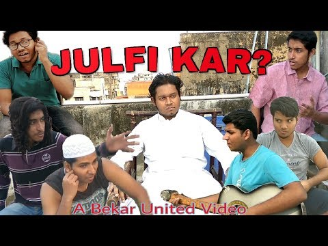 Superhit bengali movie Zulfiqar's parody...