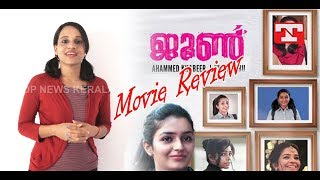 june malayalam movie review june review june movie review