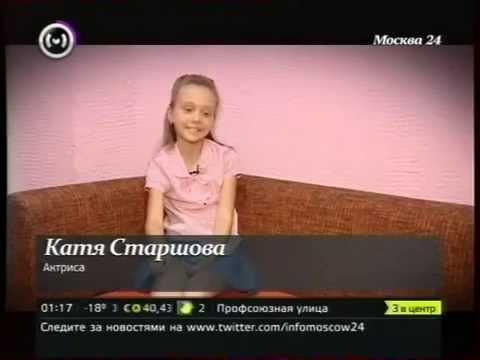 Екатерина Старшова биография, фото Кати Старшовой