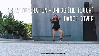 Girls' Generation (소녀시대) - Oh!GG 몰랐니 (Lil' Touch) Dance Cover