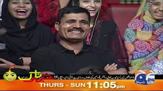 Khabarnaak  | 13th October 2019 | Part 2