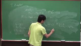"""""""Concatenation theorems for the Gowers uniformity norms, and applications"""" Terence Tao [2015] thumbnail"""