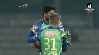 Winning Moments of Sylhet Sixers Against Rangpur Riders    18th Match    Edition 6    BPL 2019