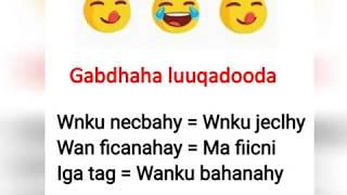 Oraahyo | Memes funny ah LoNe page