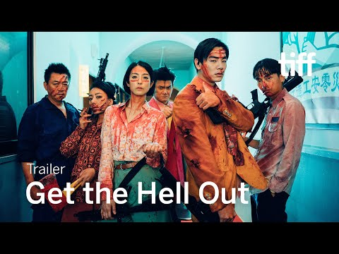 GET THE HELL OUT Trailer #2 | TIFF 2020