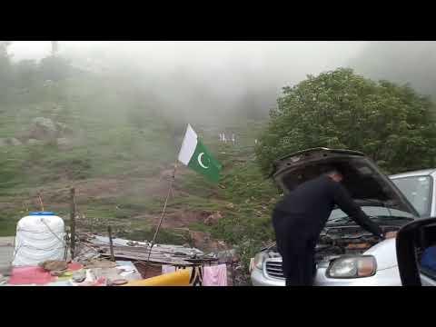 journey of Islamabad tarific jam