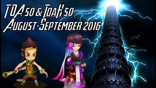 summoners war toa and toah stage 50 august september 2016