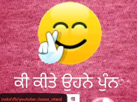 Awesome Sad Quotes For Whatsapp In Punjabi Images - Valentine ...
