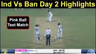 Ind Vs Ban 2nd D/N Test Match Highlights: Ind 347/9d, Ban 152/6 | Headlines Sports