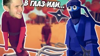 ФЕРМЕРЫ VS НОВЫЕ ЮНИТЫ \\ Totally Accurate Battle Simulator NEW
