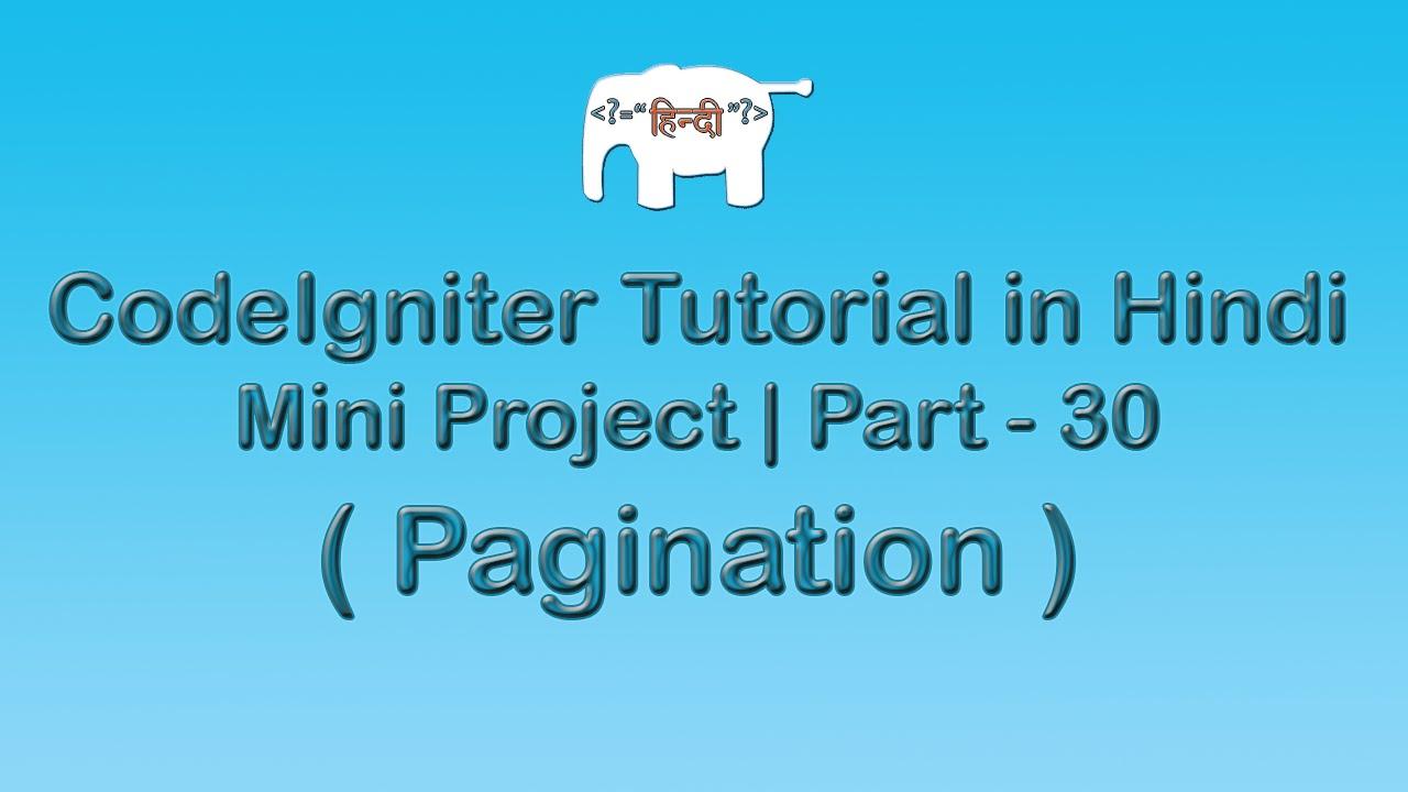 CodeIgniter Project Tutorial in Hindi/Urudu ( Pagination )