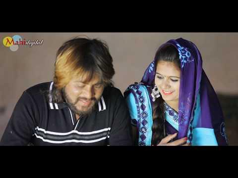 Hu Gamda No Tu Serni | Vishal Chaudhary | Vina Thakor | Gabbar Thakor | Hd Video Song 2019