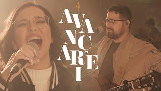 NCM MUSIC - AVANÇAREI