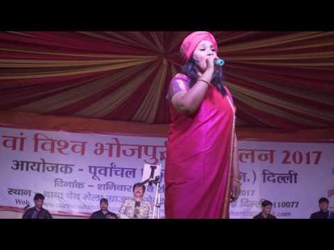 विष्व भोजपुरी सम्मेलन 2017 //Live stage show Kalpna jee//भोजपुरी सिंगर कल्पना  लाइव शो