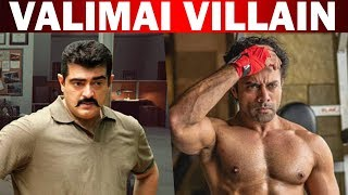 Ajith's action taken to win strength!