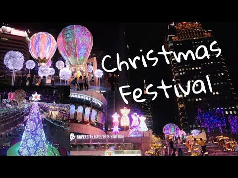 ChristmasLand in Taipei City Hall 2019 ada balon udara part #2