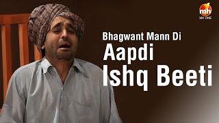 Bhagwant Mann Di Aapdi Ishq Beeti Suno   | Jugnu Haazir Hai |