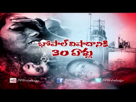 30 Years for Bhopal Gas Tragedy - Big Story - 02-12-2014 - 99tv