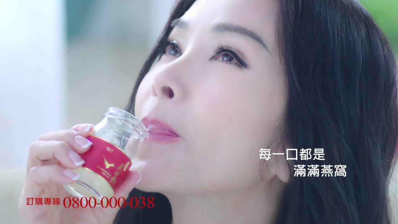 鳳凰天后燕35秒CF - YouTube