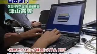 第13回プログラミングコンテスト