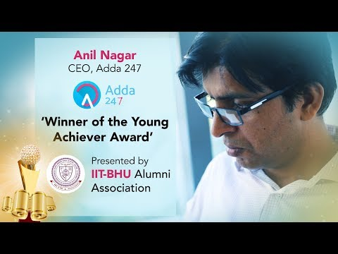 Mr. Anil Nagar Received The Young Achiever Award from IIT-BHU