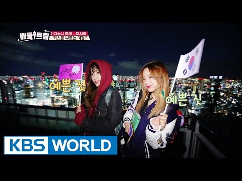 Battle Trip | 배틀트립 – Ep.3: Osaka Dasoni Tour & Jeju Eternal Grand Place- 2nd half [ENG/2016.06.17]