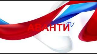 видео аванти ассоциация бизнес патриотизма