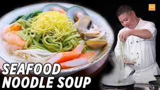 Fresh Spinach Noodle Soup with Seafood l 海鮮菠菜面 • Taste The Chinese Recipes Show