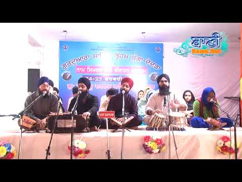Pir-Ratiyare-G-Braham-Bunga-Dodra-Sangat-At-Faridabad-On-25-Feb-2018-Morning