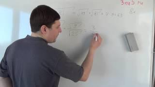 Свойства квадратных корней. Корень произведения, Корень частного. Алгебра 8 класс.