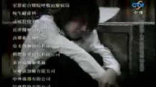 台灣-中視-白色巨塔-片尾曲-藍又時-曾經太年輕