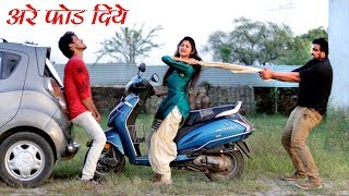 Boy's behaviour with girls and boys | Full Entertainment